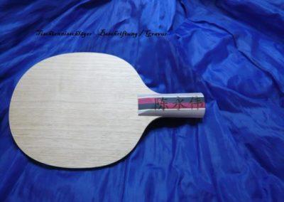 Tischtennisschl-ger-Beschriftung-Gravur